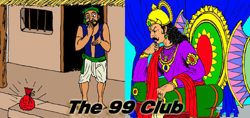 The 99 Club - Short Story
